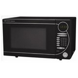 Emerson MW8998B Microwave Oven Coupons